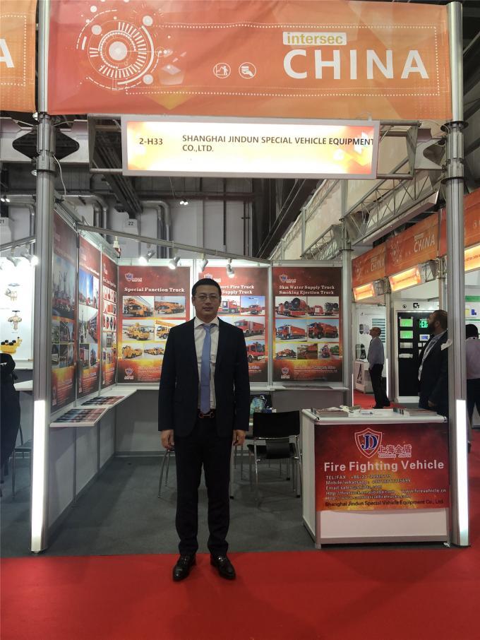 2019 Dubai Intersec safety EXPO - latest china supplier news